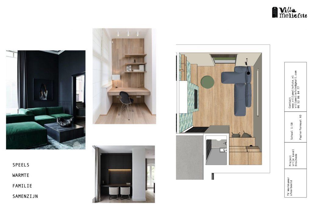 interieurontwerp tvkamer werkkamer